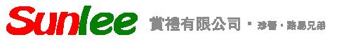 賞禮有限公司